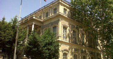 وظایف کنسولگری ایران در استانبول