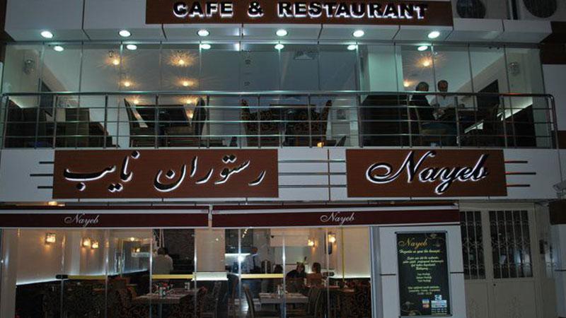 رستوران درجه یک نایب در استانبول، صرف غذا همراه با موسیقی زنده